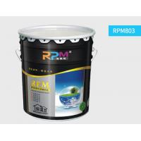 Quality Rpm803 Smart Coating Heat Reflective Paint for Interior Wall Insulation Coating wholesale