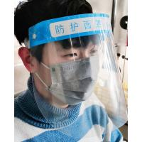 China Shenzhen China  face protect wholesaler clear anti-fog face shield with stretch head band on sale