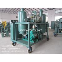 China Insulation Oil Regeneration System | Oil Reclamation Machine | Transformer Oil Recycling on sale