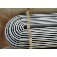 Buy cheap SA213 TP304 Cold Drawn Stainless Steel U Bend Pipe For Heat Exchanger from wholesalers