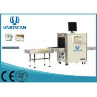 Quality Middle Size 60 * 40cm Airport X Ray Machine , Low Noise Security Screening Equipment wholesale