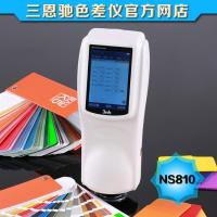 Quality NS810 printing paper spectrophotometer wholesale