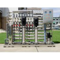 Quality Brackish Water Seawater Ro Plant , Sea Water Purification System For Water Treatment wholesale
