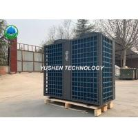 Quality AutomaticOperation Swimming Pool Air Source Heat Pump MicrocomputerController wholesale