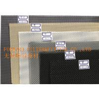 Quality Light Weight PVC Epoxy Coated Welded Wire Mesh / Iron Wire Mesh Filter wholesale