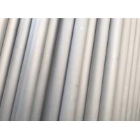 Quality Small Diameter Seamless Stainless Steel Tubing Bright Annealed Food Grade wholesale