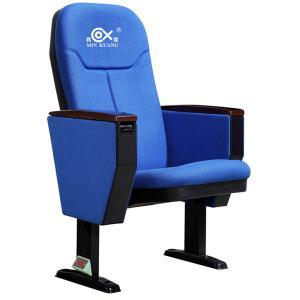Quality Minkuang auditorium chair, cinema chair, theater chair, hall chair, public chair, church chair, seat, furniture wholesale