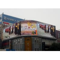 Buy cheap Wireless WIFI Outdoor Advertising Display Screens, LED Video Panels320 X 320mm Module from wholesalers