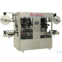 China Stainless Steel Shrink Sleeve Labeling Machine 300 - 350 BPM Capacity on sale