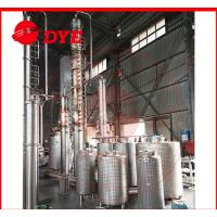 Quality Used copper alcohol distiller machine gin distillation for sale wholesale