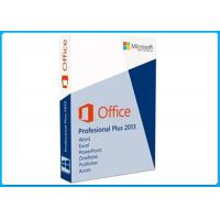 China Genuine Computer Software System Office 2013 Professional 32 / 64 Bit For 1 PC on sale