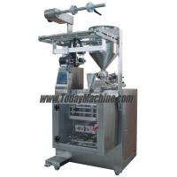 Quality DXD Automatic grain packing machine wholesale