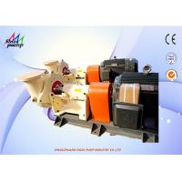 Buy cheap 250mm DT - A45 FGD Horizontal Desulfurization Pump For Absorption Tower from wholesalers