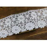 Quality Wide Flower Pattern White Guipure Lace Trim For Fashion Dress OEM / ODM wholesale