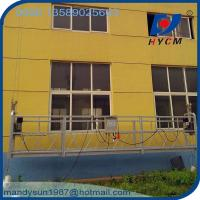 Quality 800kg Rated Load Construction Gondola Scaffolding 100M Working Height Suspended Working Platform wholesale