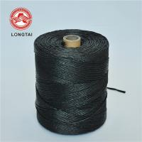 Quality 100% Virgin PP raw material Submarine cable Fillers Yarn / pp fibrillated yarn wholesale