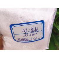 Quality Sodium Dichloroisocyanurate Polymer Water Treatment Chemicals Cas 2893-78-9 Tablet Sdic 60 % Granular 56% Tablet wholesale