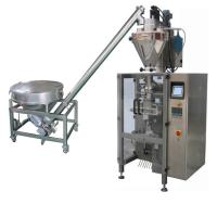 China Automatic vertical form fill seal machine toner Powder filling machine on sale
