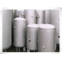 Quality Stainless Steel Auxiliary Air Compressor Receiver Tank With Frosting Fabrication Processing wholesale