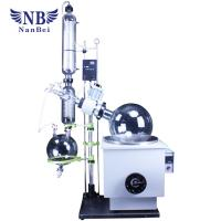 China NBRE-5003 Lab Rotary Evaporator 110RPM Vacuum Degree Electric Explosion Proof on sale