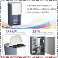 Quality Smart automatic paint colorant dispenser machine with dosing system , colors tinting machine with automatic agitator wholesale