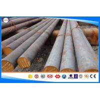 Quality SAE4340 Hot Forged Alloy Steel Bar Dia 80-1200 Mm Black / Bright Surface wholesale