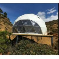 Quality Geodesic Dome House Steel Tent For Outdoor Event Economical Family Camping Hotel Dome Tent wholesale