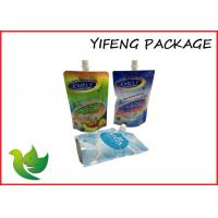 Buy cheap Resealable Juice Spout Pouch Packaging Lightproof Drink Pouches product