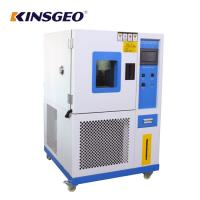 Quality -70~150℃ Customized 225L Temperature Humidity Test Chamber with  LCD / PC Operation wholesale