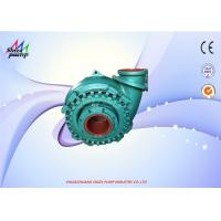 Buy cheap Available Good Price Dredge Dredging Head Max 45m Dia 152mm Gravel Pumps High from wholesalers