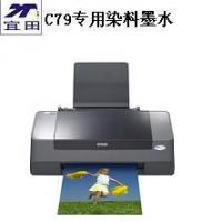 China Inkjet Dye Ink for HP Printers on sale