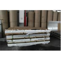 Quality 316L stainless steel plate ASTM 316 317 321 Cold Rolled Stainless Steel Sheet wholesale
