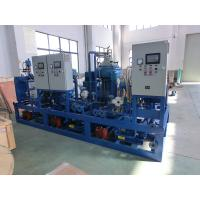 Quality Biger disc Centrifugal  waste Water and Oil Separator purifier  Fuel Oil Purifier System treatment purification  plant wholesale