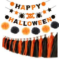 China Happy Halloween banner with paper pom poms ,garlands, tassels for party decoration on sale
