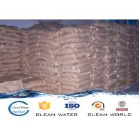 Quality Chemical polymer ferric sulphate PFS for Paper mill water treatment wholesale