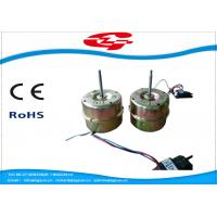 Quality Micro Three Phase DC Brushless Motor 220V for Industrial Fan Class E Insulation wholesale