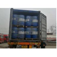 Quality ISO 9001 Passed Industrial Grade Ammonia Water 20%-30% Ammoniacal Liquor wholesale