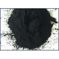 China 8 X 30 Mesh Water Treatment Plant Chemicals , Coconut Shell Activated Charcoal Powder on sale