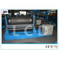 Quality Automatic Steel Embossing Machine , Industrial Embossing Machine 1250 Mm Coil Width wholesale