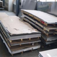China Incoloy 825 Alloy Steel Plate UNS NO8825 NiFe30Cr21Mo3 W.N R.2.4858 NiCr21Mo NS142 on sale