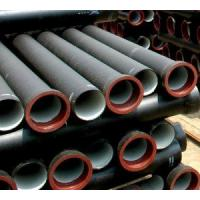 China DN 80mm --1200mm Ductile Iron Pipe on sale