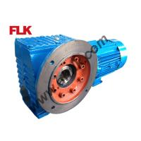 S series helical worm geared motors S37-S97