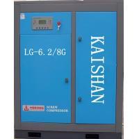 Quality High Pressure 200 CFM Air Compressors , 37kw Motor Driven Air Compressor wholesale