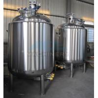 Cheap High Quality Stainless Steel Sugar Mixing Tank for Milk Processing 50-30000L for sale