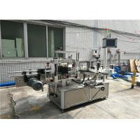 Buy cheap WT-650G Flat Bottle Labeling Machine Two-Sided Front and Back Labeler from wholesalers