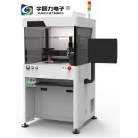 China Two Vision Glue Dispensing Machine Low Level Detection And Alarm on sale