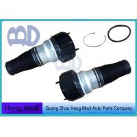 Quality Front Air Suspension Springs for Mercedes Benz W221 S400 S450 S420 S500 S550 wholesale