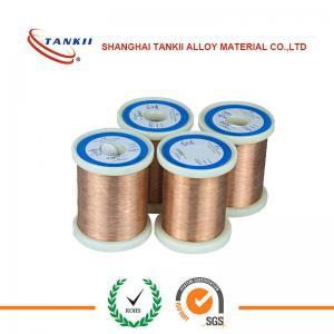 Quality 6J13 / 6J12 Manganin Copper Manganese Precision Alloy Round / Flat Wire / Strip wholesale