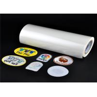 Quality 0.12mm Conventional Thickness Hot Melt Glue Film Dry Cleaning For Interlining wholesale