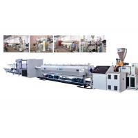 Quality High Efficiency PVC Pipe Extrusion Line UPVC Pipe Machine 80 - 800 Kg / H Output wholesale